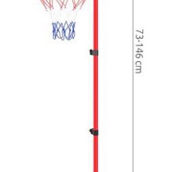Basketbola komplekts un šautuve (11466)