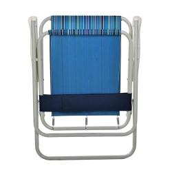 Dārza krēsls Bergamo