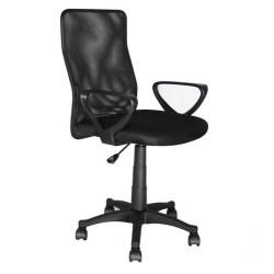 Biroja krēsls (FB10912)
