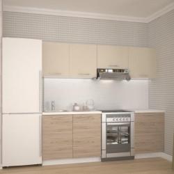 Virtuves komplekts Halmar Katia 220cm