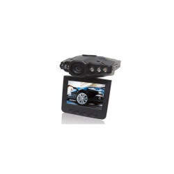 Videoregistrators HD DVR
