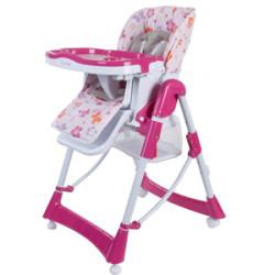 Laura (Roza) B03.001.1.5 SunBaby bar.krēsls