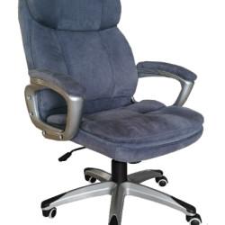 Biroja krēsls Bite